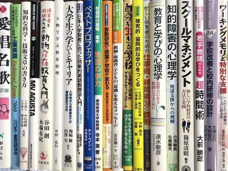 弥富で教育に関する本を出張買取しました