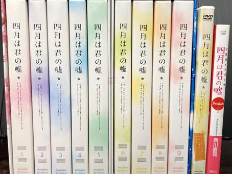 DVDやCDなどの買取をしました【稲沢市】
