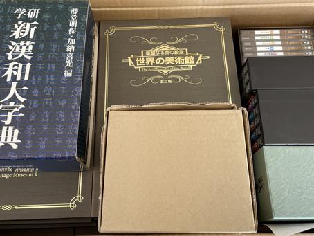 【犬山市】本とDVDの買取をしました