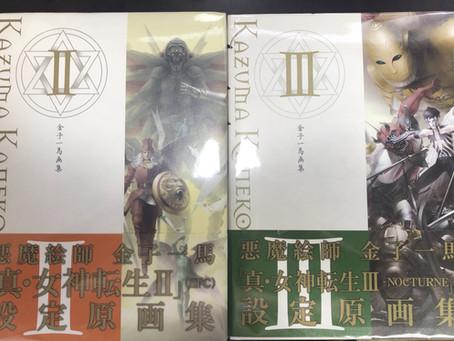 名古屋市で金子一馬画集、攻略本など買取をしました