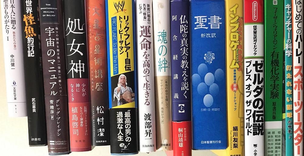 豊田で本の買取