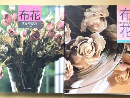 東海市で布花や手芸の本を買取しました