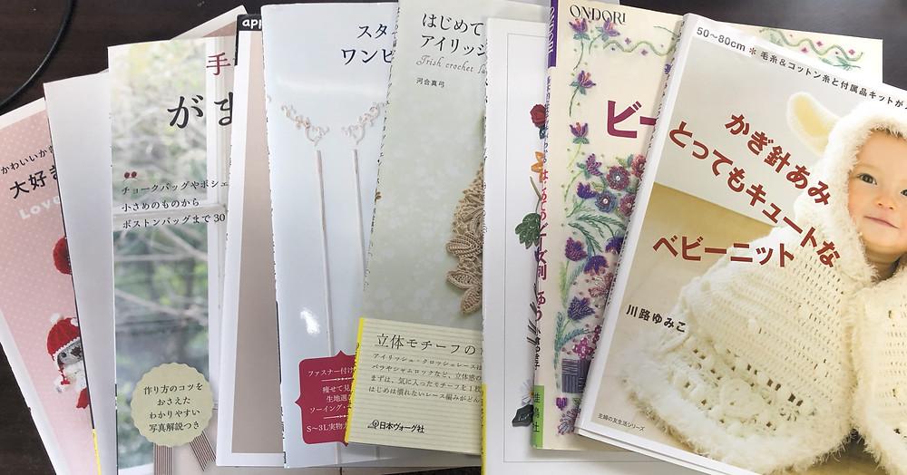 手芸・ソーイング系雑誌買取