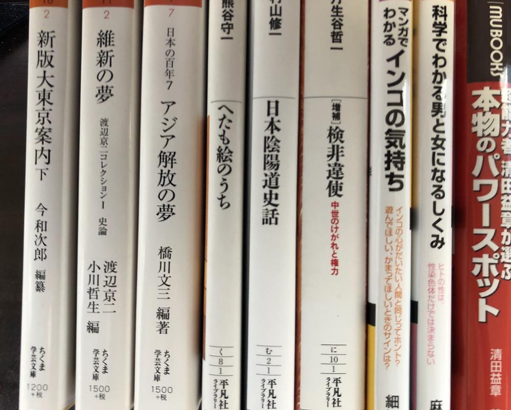 文庫と新書の買取