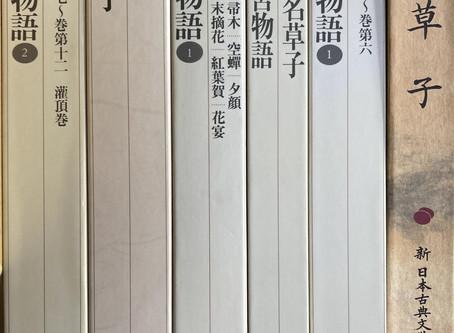本の買取をしました【犬山市】