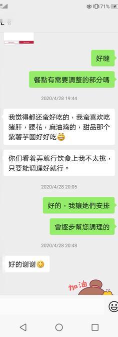 WeChat Image_20201209172016.jpg
