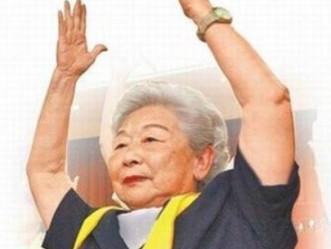 莊淑旂博士的傳奇一生故事台灣漢方醫學第一女醫莊博士故事 (下)