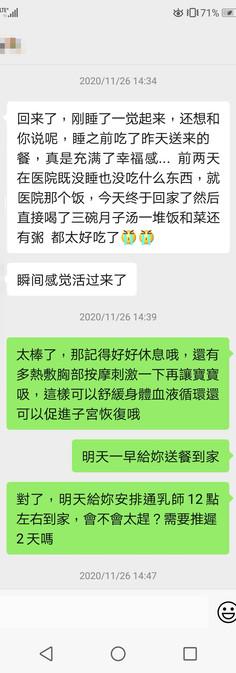 WeChat Image_20201209171928.jpg