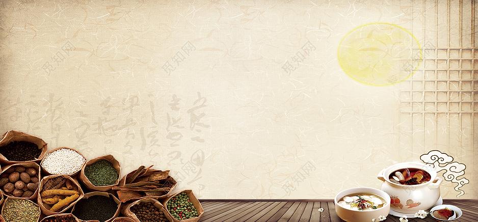 多倫多廣和月子餐