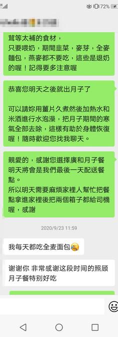 WeChat Image_20201209171911.jpg