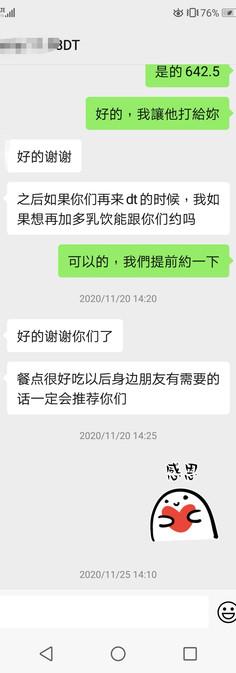 WeChat Image_20201209171813.jpg