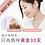 Thumbnail: 廣和月子餐BEST餐試吃