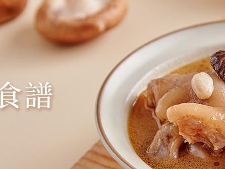 哺乳經典菜-花生豬腳食譜