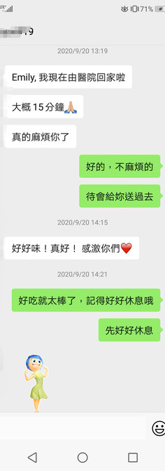 WeChat Image_20201209171944.jpg