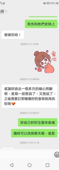 WeChat Image_20201209171708.jpg