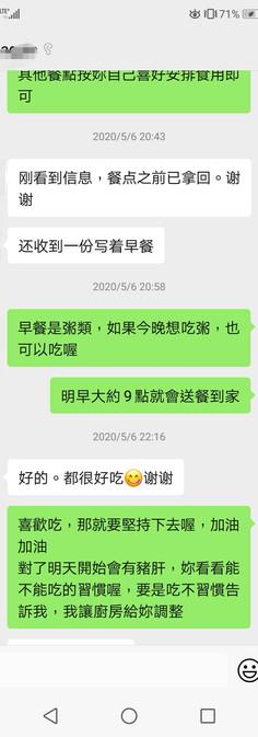 WeChat Image_20201209172008.jpg