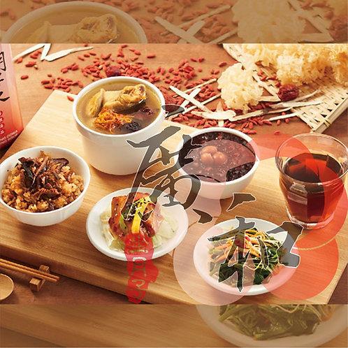 廣和 【B級-Best】月子餐/30天