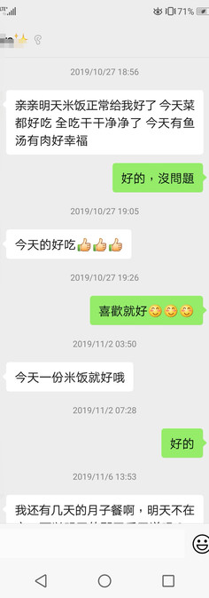WeChat Image_20201209172032.jpg