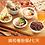 Thumbnail: 廣和養胎餐/七日