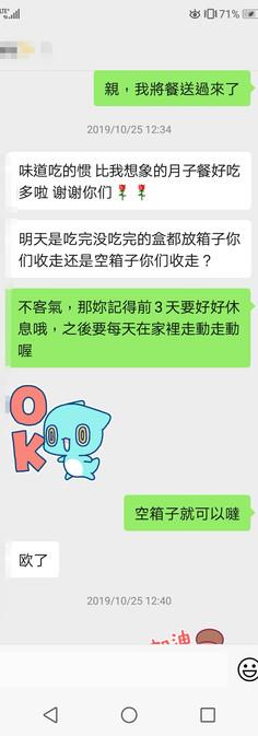WeChat Image_20201209172024.jpg