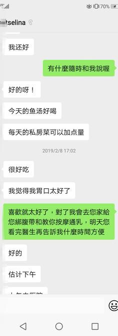 WeChat Image_20201209172039.jpg