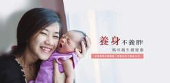 Cowa Postpartum Meal Service.jpg