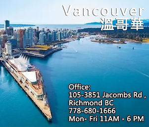 Office 地址.jpg