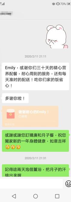 WeChat Image_20201209171859.jpg