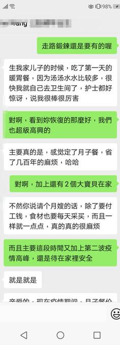 WeChat Image_20201209171801.jpg