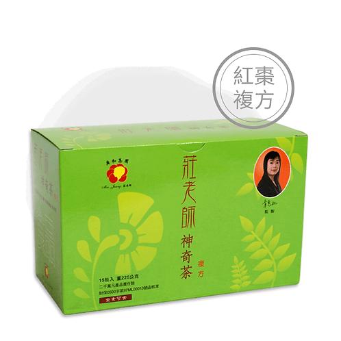 莊老師神奇茶 (撥電訂購~送貨到家  1-855-382-0837)