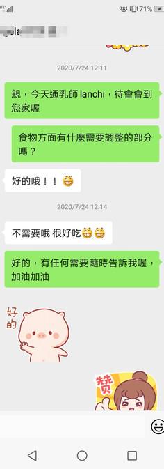 WeChat Image_20201209171952.jpg