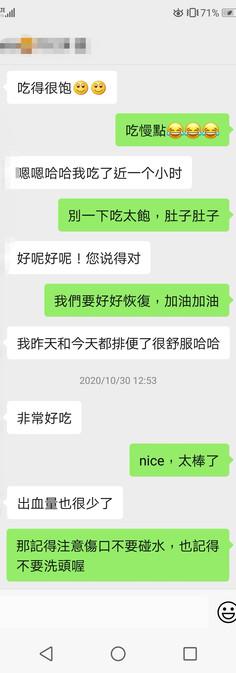 WeChat Image_20201209171934.jpg