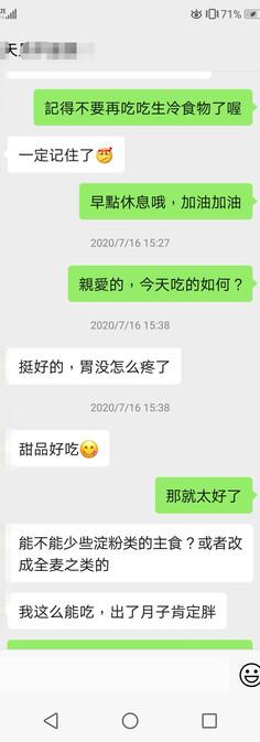 WeChat Image_20201209172001.jpg