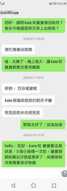 WeChat Image_20201209171851.jpg