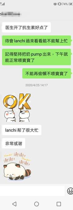 WeChat Image_20201209171841.jpg