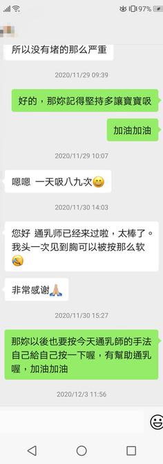 WeChat Image_20201209171751.jpg