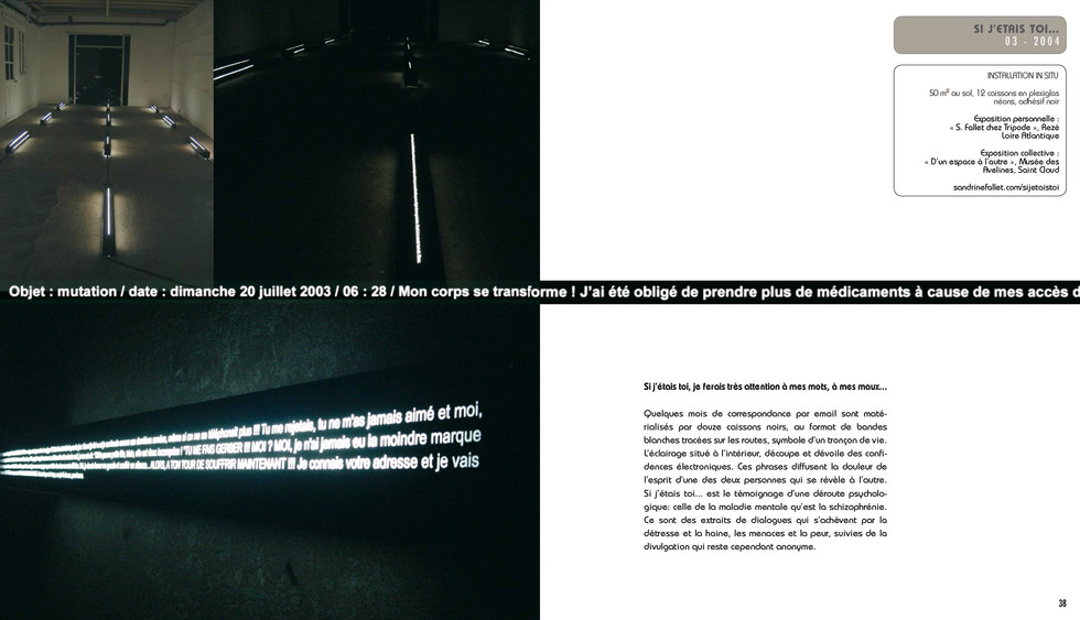SandrineFallet1997-2020-41.jpg