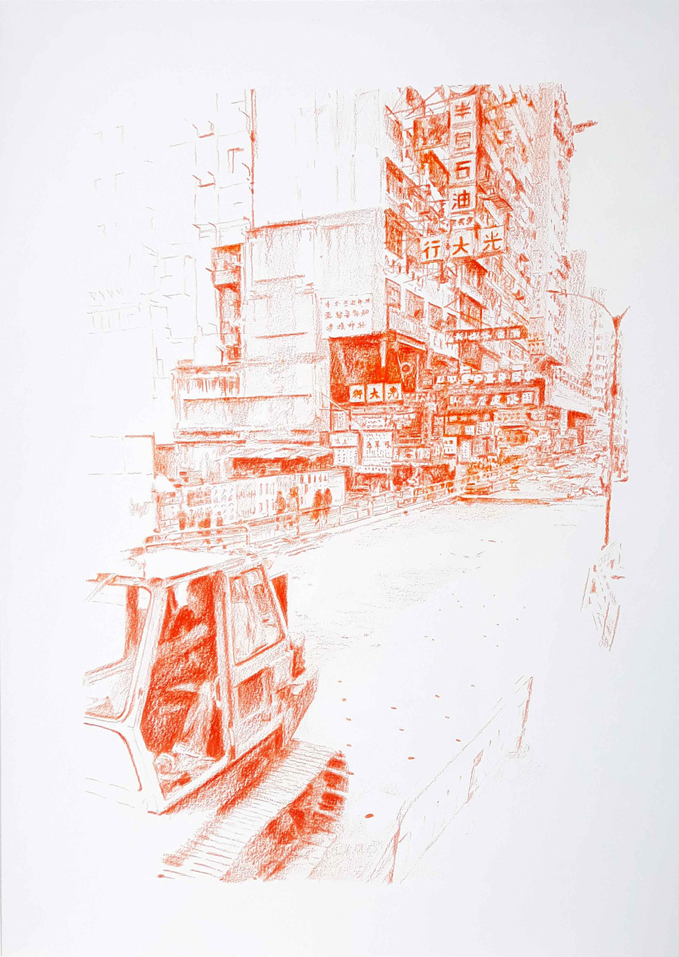 Hong kong / 14 04 2020