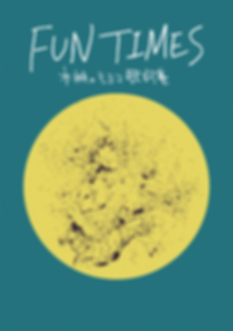 FUN_TIMES_cover.png