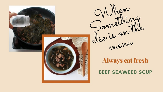Beef Seaweed Soup, aka, 소고기 미역국 (sogogi-miyeok-guk)