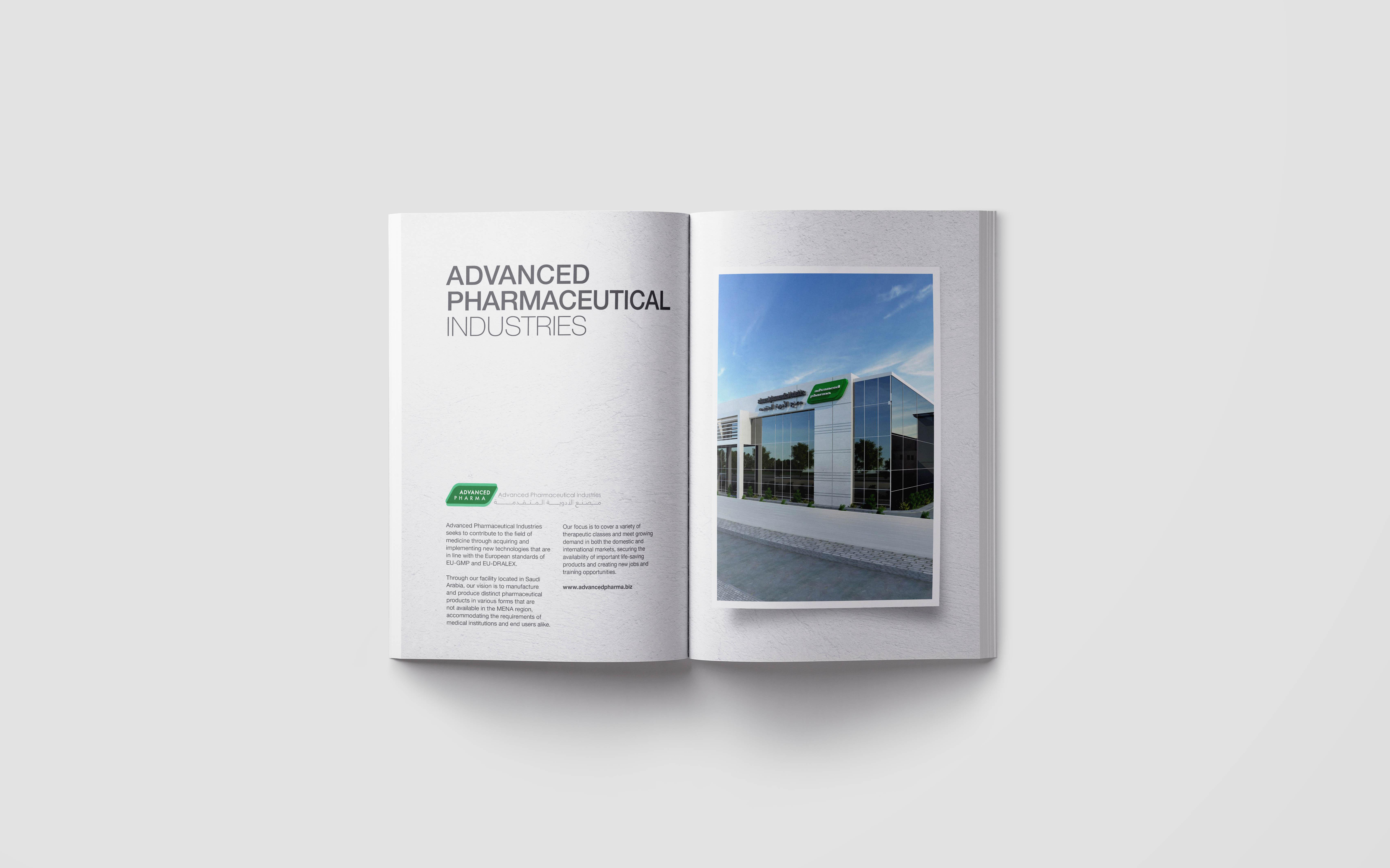 013_AlBatarjee_Corporate Profile