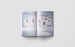 016_AlBatarjee_Corporate Profile