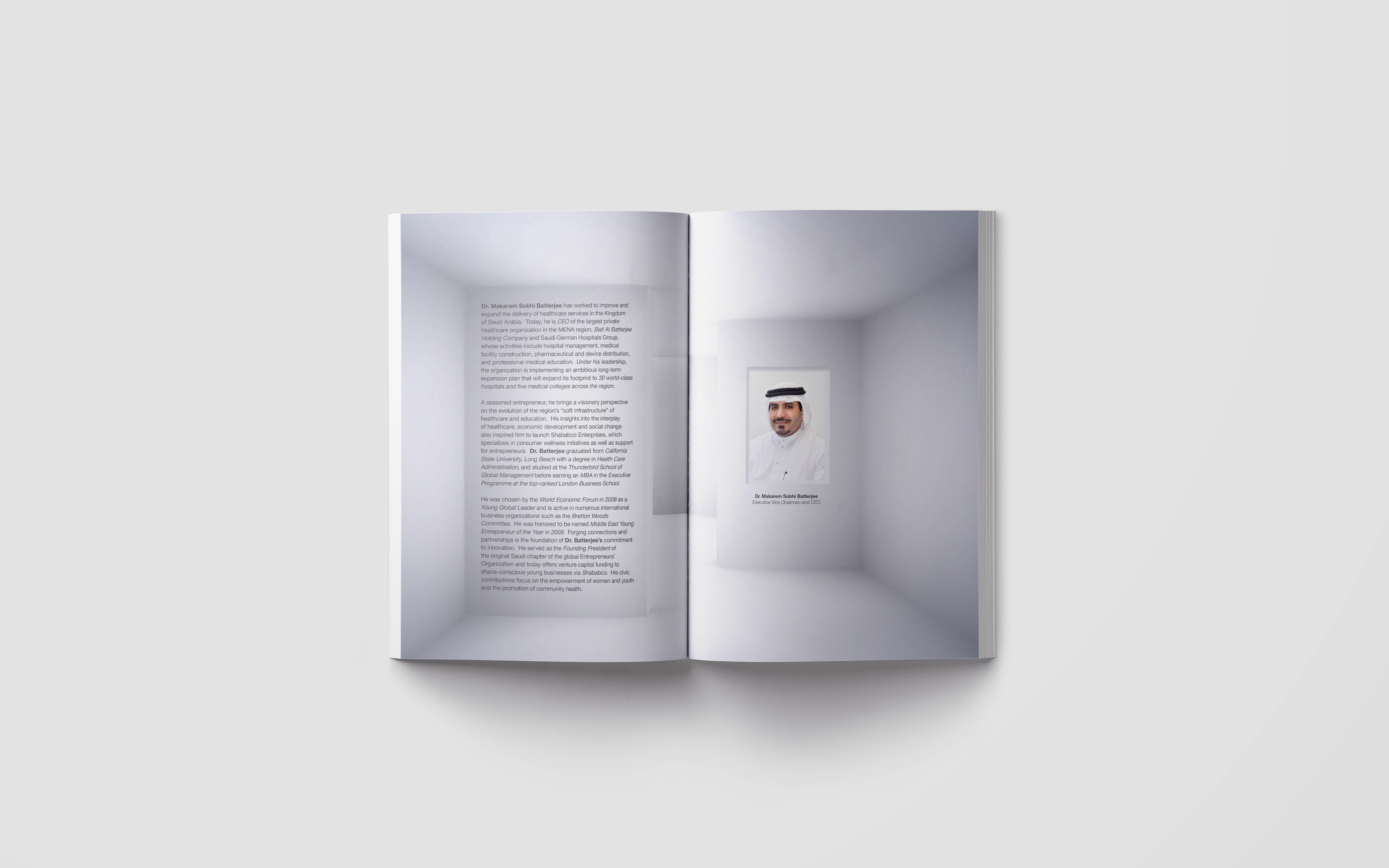 006_AlBatarjee_Corporate Profile