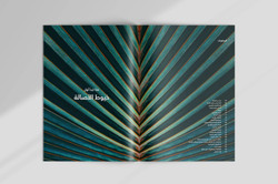 02_AlAseel_2019_Annual_Report