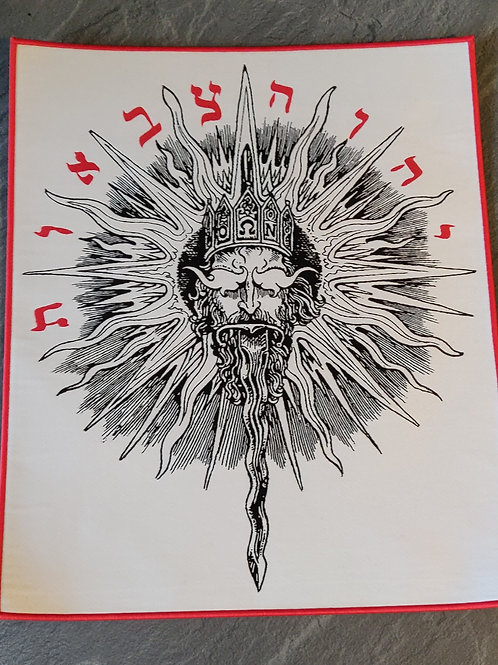 Large GODHEAD Back Patch