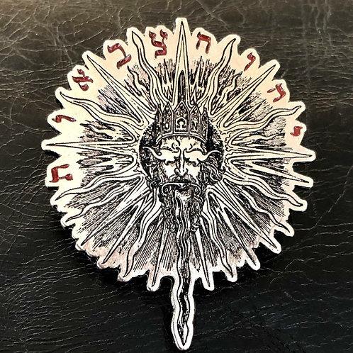 GODHEAD PIN