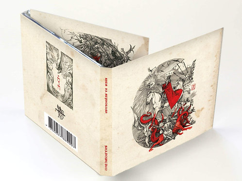 *LTD* Shem Ha Mephorash Limited Edition (CD VERSION)