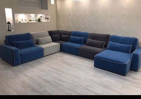 "Модульный диван ""Нардин 2"""