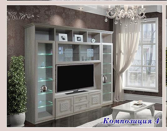 """Модульная гостиная """"Эльза 4"""""""