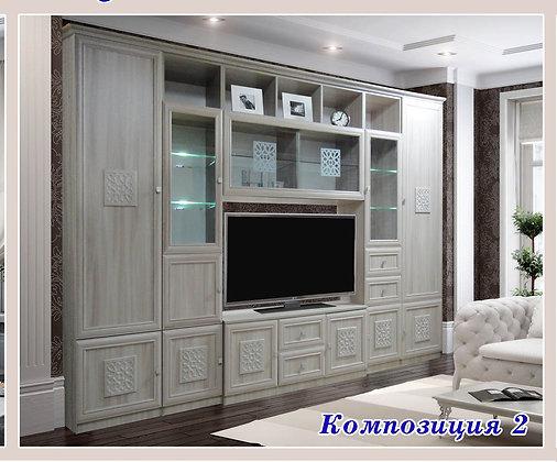 """Модульная гостиная """"Эльза 2"""""""